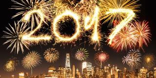 Beste steden om nieuwjaar te vieren